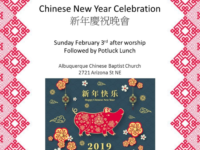 Chinese New Year Celebration (2019-02-03)